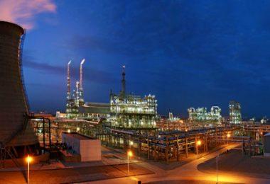 indústria química i energètica